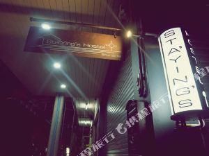 曼谷入住旅舍(Sta'ying Hostel Bangkok)