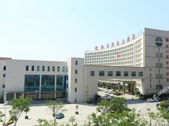 Haichuan International Hotel