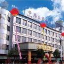馬鞍山鴻泰國際酒店