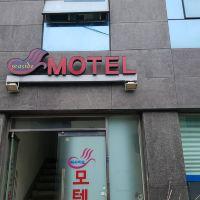 釜山海邊汽車旅館酒店預訂