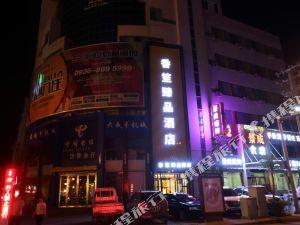 Q+張掖香笙臻品酒店(原金象商務快捷酒店)