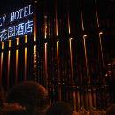 昆山沐蘭花園酒店(原沐蘭精品酒店)