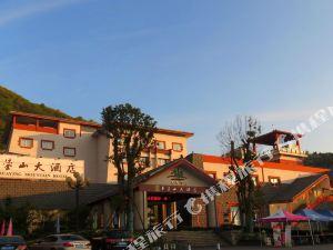 廣安華鎣山大酒店