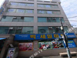 釜山DongEui房(DongEui House Busan)