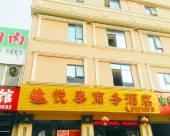 柳州悅泰商務酒店