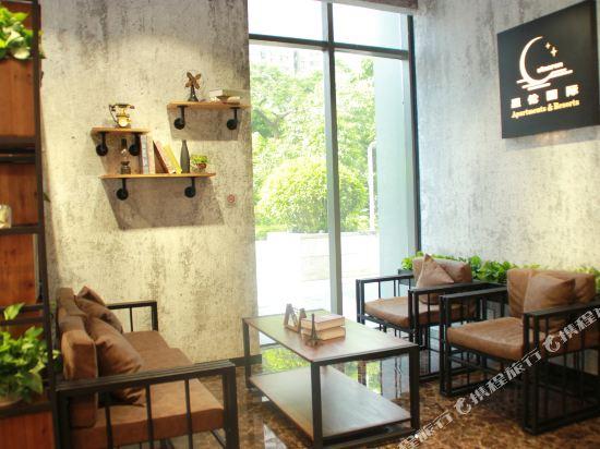星倫保利中匯國際公寓(廣州火車東站店)(原倫凱保利國際公寓)公共區域