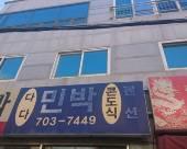 釜山噠噠民宿