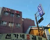 首爾Chungmu汽車旅館