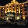 阿爾山聖彼得堡大酒店