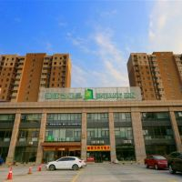 錦江之星風尚(天津武清中醫院店)酒店預訂