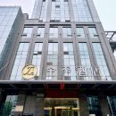 全季酒店(寶雞高新區店)