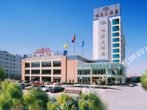 嘉峪關林苑大酒店