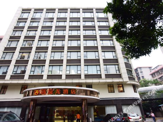 Kaiserdom Hotel (Guangzhou Airport Road)