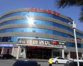 尚客優快捷酒店(臨沂萬和廣場店)