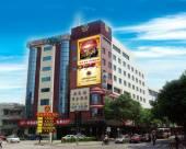 中山新高雅商務酒店