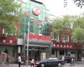 北京錦州飯店