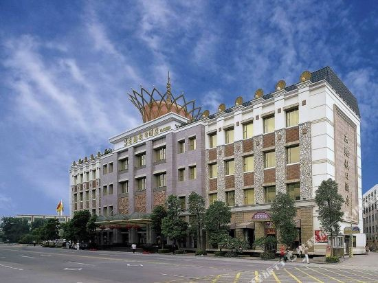Dongxiang Holiday Hotel