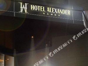 難波亞歷山大酒店(Hotel Alexander Namba)