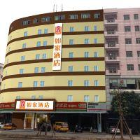 如家酒店(順德大良客運總站南國中路店)酒店預訂