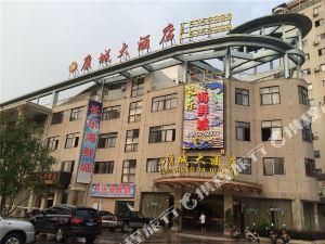 沙縣康城大酒店