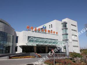 新礦集團內蒙能源賓館