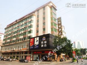 江門柏麗連鎖酒店(開平東興店)