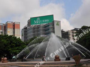 湛江匯景酒店