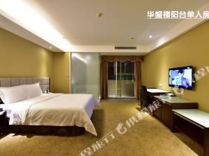 華盛酒店(開平水口店)