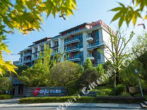 黃山開元曼居酒店