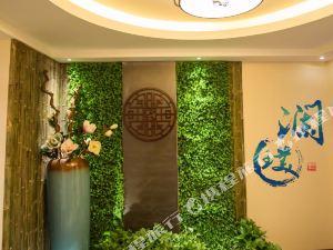 洛陽瀾璞酒店