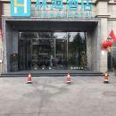 和田林海酒店