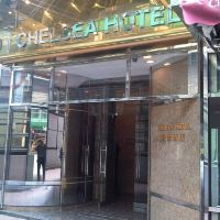 香港怡景酒店酒店預訂