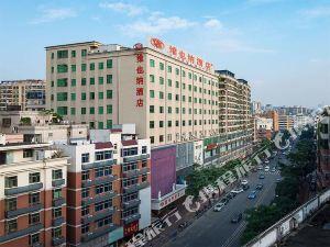 維也納酒店(深圳寶安流塘店)(Vienna Hotels Shenzhen Baoan Liutang Store)
