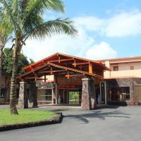 儋州藍洋温泉度假村酒店預訂