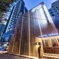 達拉克酒店酒店預訂