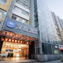 漢庭酒店(深圳會展中心店)