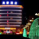 美豪酒店(旬陽店)