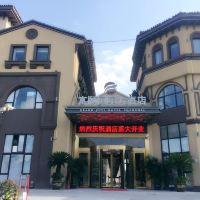 富頤國際大酒店(上海奉城店)酒店預訂