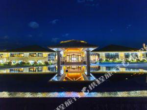 美麗相約·大理蒼海高爾夫酒店