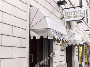 羅馬斯特隆伯利酒店