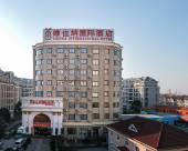 維也納國際酒店(上海浦東機場東站店)
