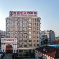 維也納國際酒店(上海浦東機場南門店)酒店預訂
