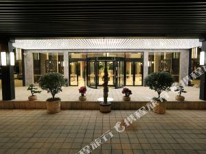 雲棲酒店(上海國際旅遊度假區浦東機場滬華店)