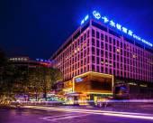 廣州卡爾頓酒店