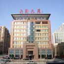 北京兵團大廈(Bingtuan Building)