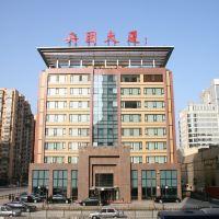 北京兵團大廈酒店預訂