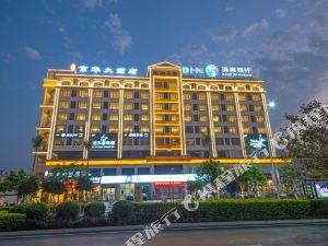 東方京華大酒店