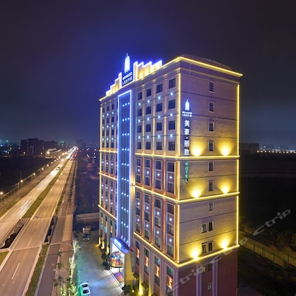 Mehood Lestie Hotel (Shanghai International Tourism Resort Chuansha)
