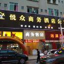 東莞悅眾公寓