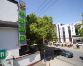 格盟酒店(上海莘莊工業園光華路店)